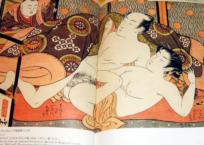 Секс в древней китайской живописи