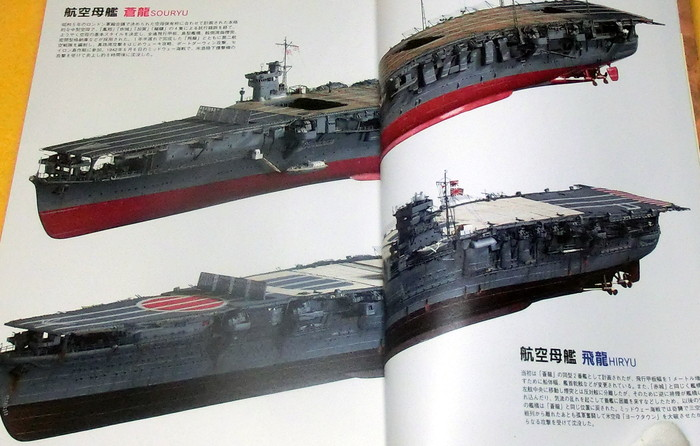 True Battleship History Of Imperial Japanese Navy Vol1 Book Ww1 Ww2