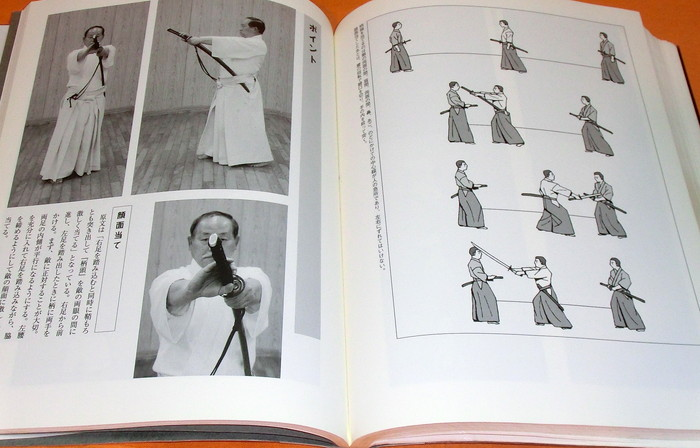 All Japan Kendo Federation IAIDO Learn with a Photograph book katana