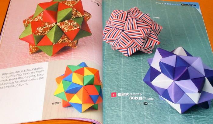 Polyhedron  Wikipedia