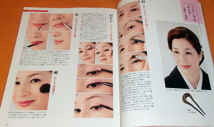Make-up and Hairstyle for KIMONO book from japan japanese - Books ...