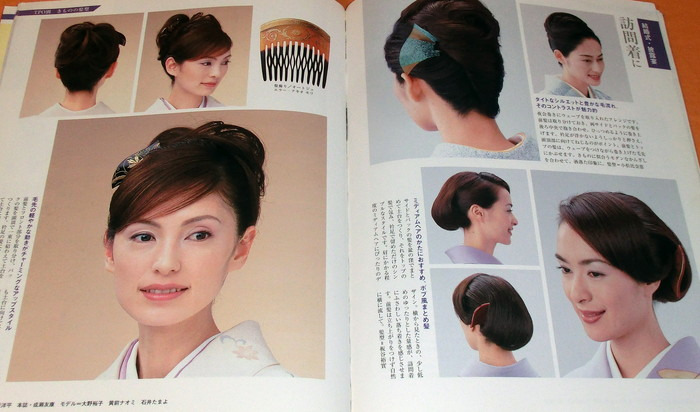 Hairstyle for KIMONO book from japan japanese - Books WASABI