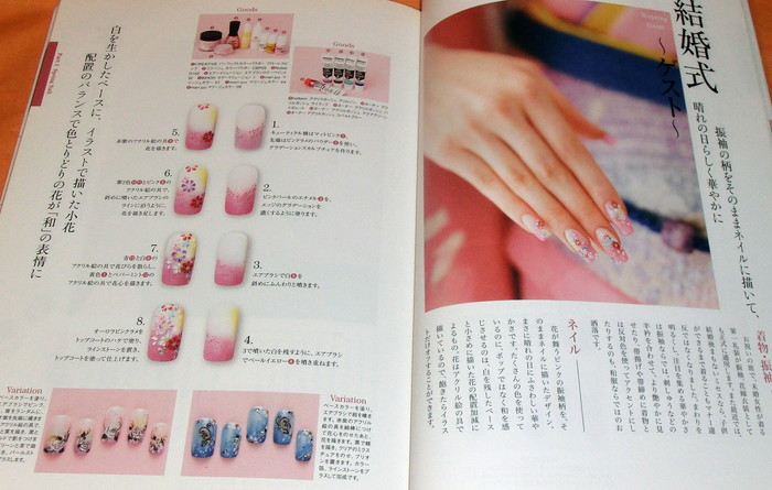 Nail Art for Japanese Kimono book from japan - Books WASABI