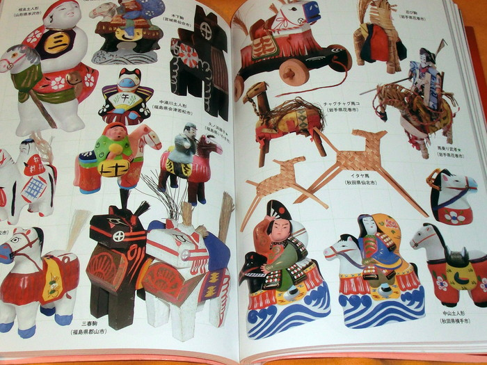 Rare Japanese Traditional Toys Of Junishi Oriental Zodiac Book