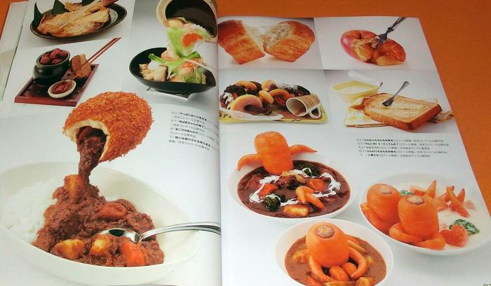 Very real FAKE FOOD making book from japan japanese sample model ...