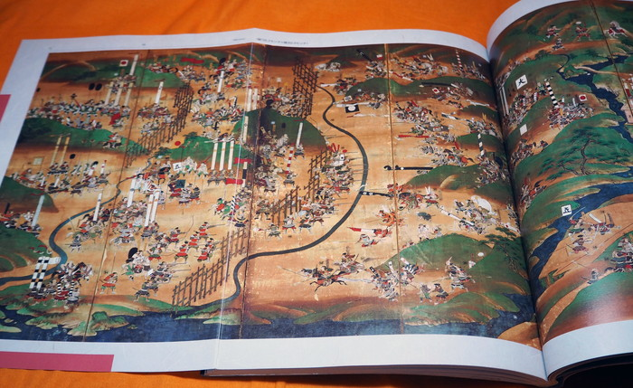 New books were listed japanese sengoku period folding screen book from japan samurai shimabara gumiabroncs Image collections