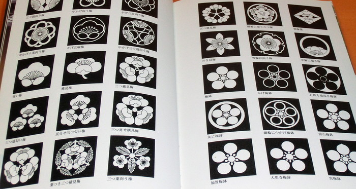 Japanese Crest Design Book Japan Mon Monsho Mondokoro Kamon Emblem